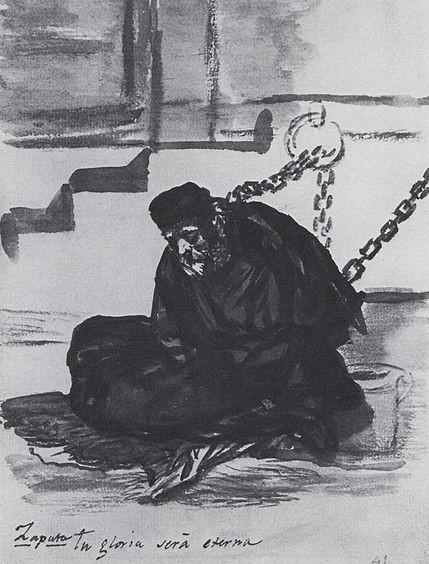 Goya Mateo Zapata